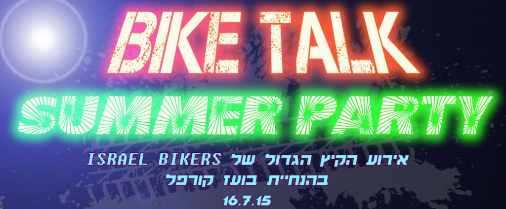 bike-talk-july-2015