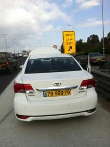 police-right-lane