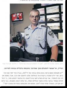 gats-camera-enforcement-level-yediot-1