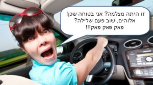 scared-woman-driving-car-1