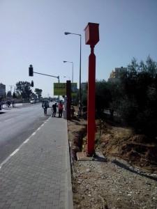 gatso-kvish-4-hadera-1