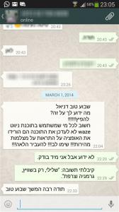 whatsapp-waze-1