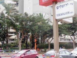 gatso-ashdod-hertzel-jerusalem-1