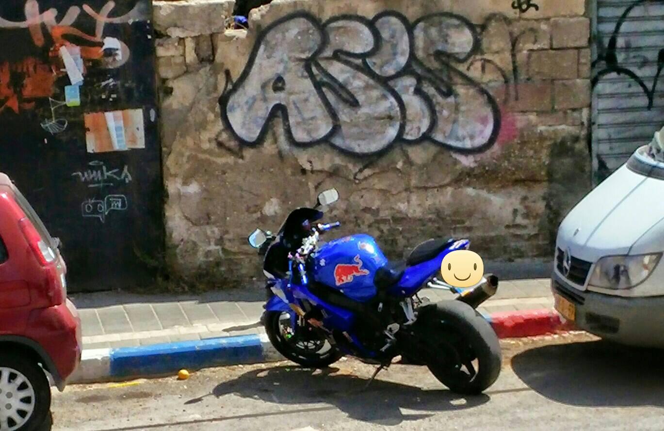 moto-parking-moshe-yitzhak-1