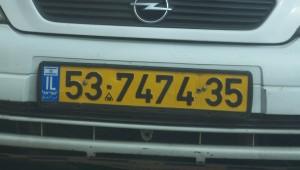 license-plate-8