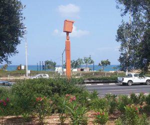 gatso-haifa-hagana-1